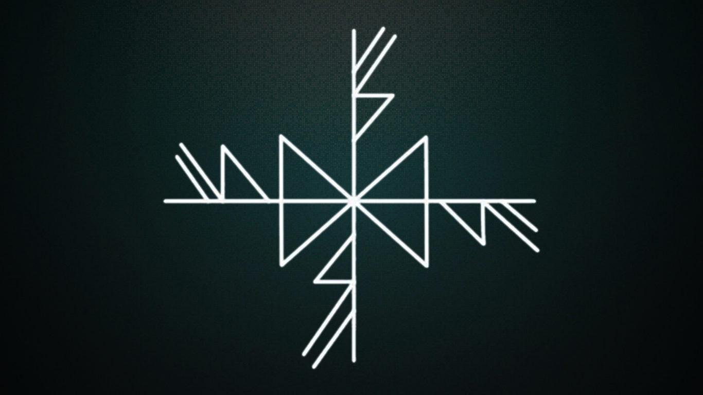 Став «Мельница»