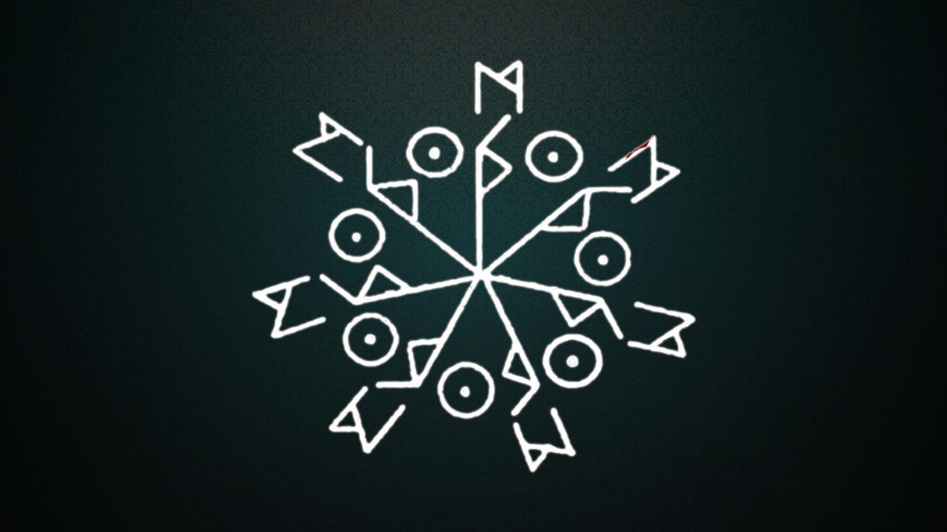 Формула «Солнышко лучистое»