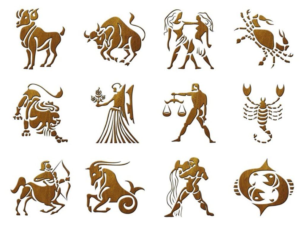 Герб в картинках все знаки зодиака