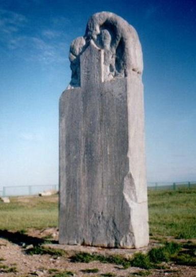 Памятник Культигину (или Кюль-Тегину)